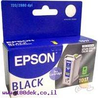 ראש אפסון STY-680שחור  TO17401 מקור