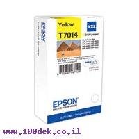 ראש אפסון XXL צהוב T7014 WP-4535 מקורי