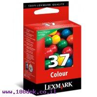 ראש לקסמרק 37 צבעוני X5650 מקורי