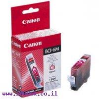 דיו מילוי מגנטה BCI 6M S800 CANON מקורי