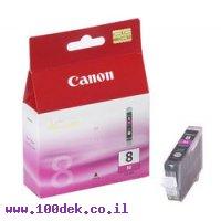 מילוי אדום 4200IP מ' CLI-8-M CANON מקורי