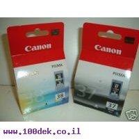 מילוי צבע   1800 PG  38 IP  CANON מקורי