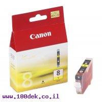 מילוי צהוב 4200IP מ'  Y 8-CLI CANON מקורי