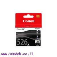 מילוי קנון 526 שחור CLI-526BK  מקורי