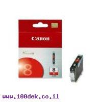 מילוי קנון אדום IP-4200 מס' CLI-8 R מקורי