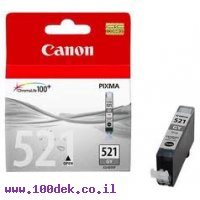 מילוי קנון אפור MP-980 מס' CLI-521GY מקורי