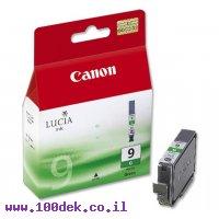 דיו למדפסת Canon PGI-9G ירוק - מקורי
