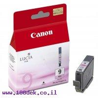 דיו למדפסת מילוי קנון מגנטה פוטו PGI-9PM Pro-9500 מקורי