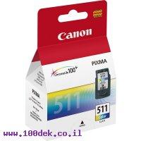 דיו למדפסת Canon CL-511 צבעוני - מקורי