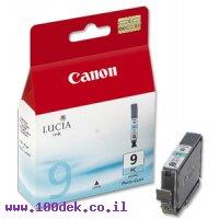 דיו למדפסת מילוי קנון ציאן פוטו PGI-9PC Pro-9500 מקורי