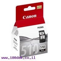 דיו למדפסת Canon PG-510 שחור - מקורי