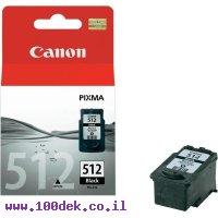 דיו למדפסת Canon PG-512 שחור - מקורי