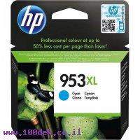 דיו למדפסת HP F6U16AE/953XL כחול - מקורי