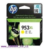 דיו למדפסת HP F6U18AE/953XL צהוב - מקורי