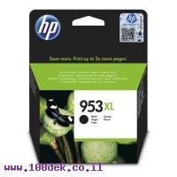 דיו למדפסת HP L0S70AE/953XL שחור - מקורי