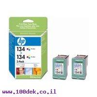 ראש דיו מקורי HP 134 C9505HE צבעוני - זוג