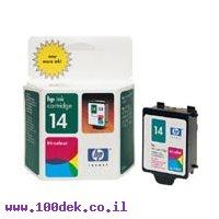 מילוי דיו צבעוני C5010-DE D136 HP מקורי