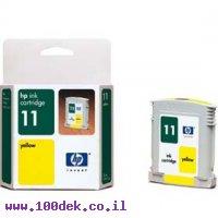 מילוי דיו צהוב C4838A HP 2250 HP מקורי