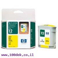 מילוי צהוב C4806A Busines 3000 HP מקורי