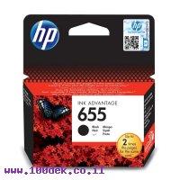 דיו למדפסת HP CZ109AE/655 שחור - מקורי