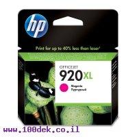 דיו למדפסת HP CD973AE/920XL אדום - מקורי