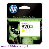 דיו למדפסת HP CD974AN/920XL צהוב - מקורי