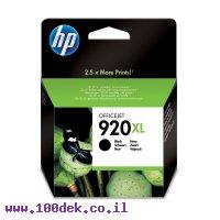 דיו למדפסת HP CD975AE/920XL שחור - מקורי