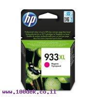 דיו למדפסת HP CN055AE/933XL אדום - מקורי