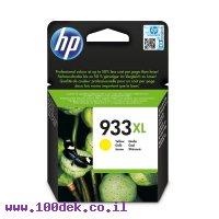 דיו למדפסת HP CN056AE/933XL צהוב - מקורי