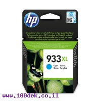 דיו למדפסת HP CN054AE/933XL כחול - מקורי