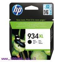 דיו למדפסת HP C2P23AE/934XL שחור - מקורי