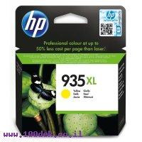 דיו למדפסת HP C2P26AE/935XL צהוב - מקורי