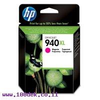 דיו למדפסת HP C4908AE/940XL אדום - מקורי
