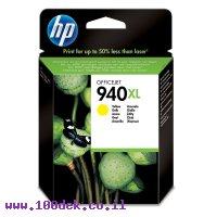 דיו למדפסת HP C4909AE/940XL צהוב - מקורי