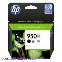 דיו למדפסת HP CN045AE/950XL שחור - מקורי