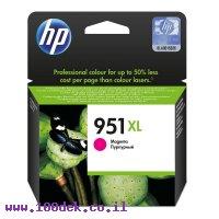 דיו למדפסת HP CN047AE/951XL אדום - מקורי