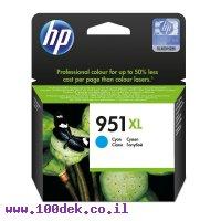 דיו למדפסת HP CN046AE/951XL כחול - מקורי