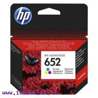 דיו למדפסת HP F6V24AE/652 צבעוני - מקורי
