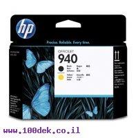 ראש הדפסה 940 צהוב+שחור C4900A HP מקורי