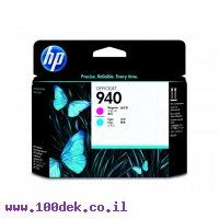 דיו למדפסת ראש הדפסה 940 ציאן+מגנטה C4901A HP מקורי