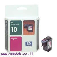 ראש הדפסה מגנטה C4802A HP 2000 HP מקורי
