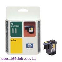 ראש הדפסה צהוב C4813A HP 2250 HP מקורי