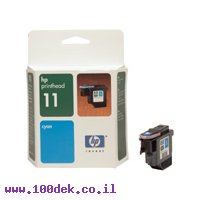 ראש הדפסה ציאן C4811A HP 2250 HP מקורי
