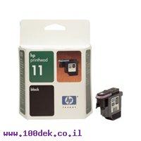 ראש הדפסה שחור C4810A HP 2250 HP מקורי