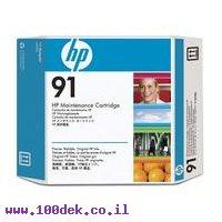 מיינטננט קרטרידג' HP 91 מס' C9518A מקורי