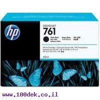 מילוי דיו מקורי HP 761 CR273A אפור - שלישיה