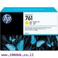 מילוי דיו מקורי HP 761 CR270A צהוב - שלישיה