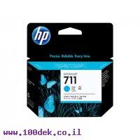 מילוי דיו מקורי HP 711 CZ134A ציאן - שלישיה