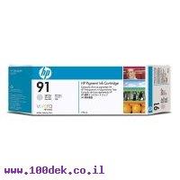 מילוי 91 (שלישיה) HP אפור ליט C9482A מקורי