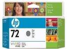 תמונה של מוצר  מילוי HP 72 אפור 130ML HPC9374A מקורי